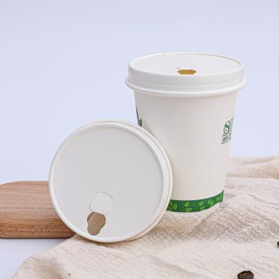 White or natural color paper cup with lid
