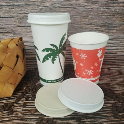 High quality paper cups with lids